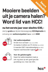 HCCfotovideo beursaanbieding